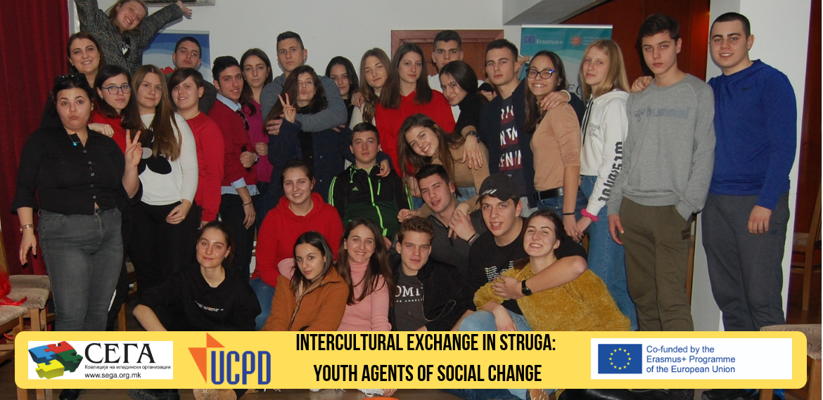 Intercultural Exchange in Struga, Macedonia as Part of the Project: Youth Agents of Social Change