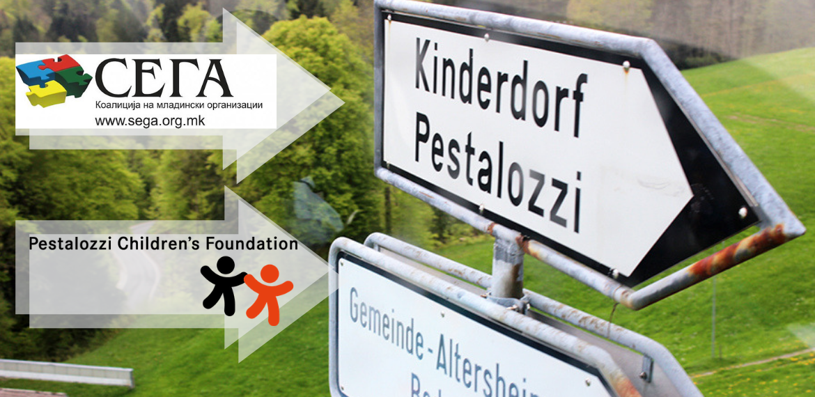 Summer Camp in the Children's Village Pestalozzi in Trogen, Switzerland