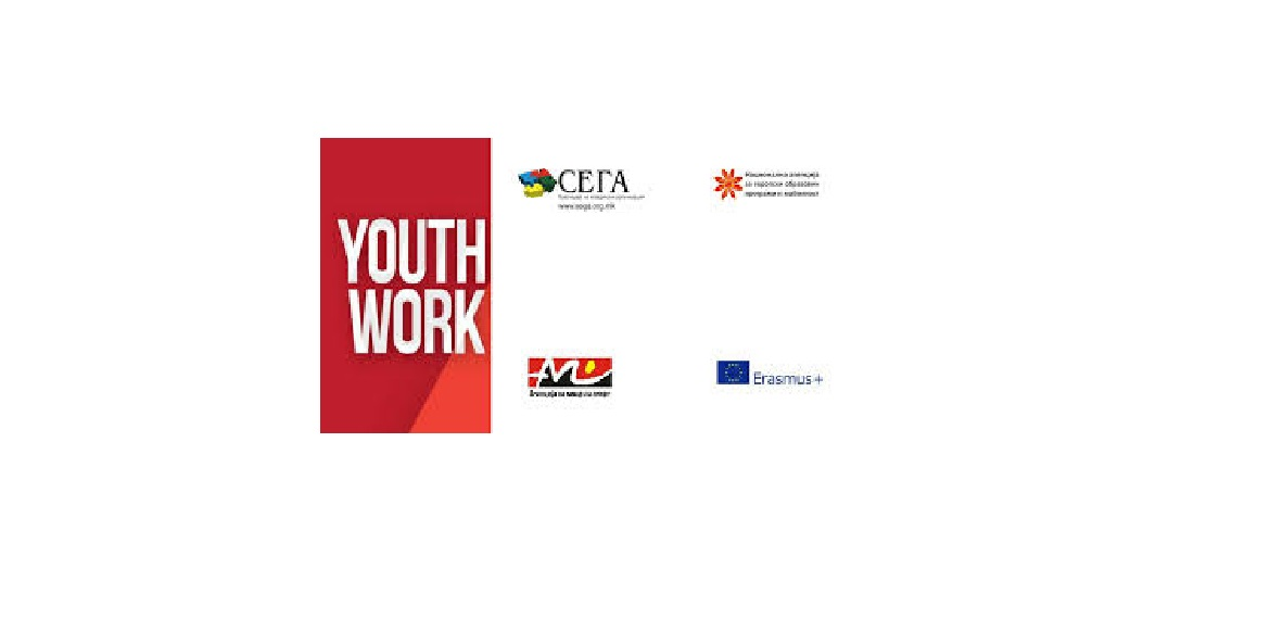 National Workshop For Creation Of Ethical Code For Youth Worker