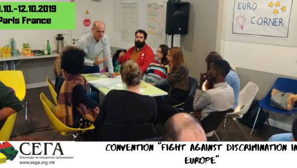 "Representative from Coalition SEGA is in Paris, France for Convention ""Fight Against Discrimination in Europe"""