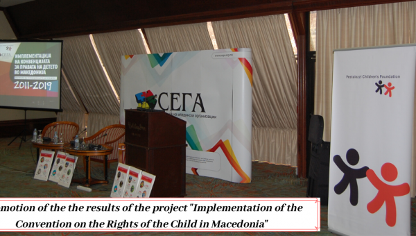 Coalition SEGA Held a Closing Event to Promote the Results of the Project