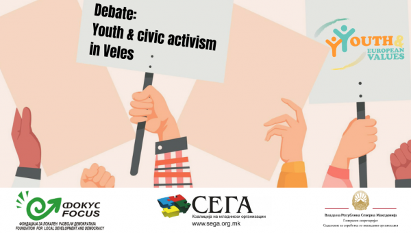 Foundation Fokus - Veles: Debate on the Topic Youth and Civic Activism in Veles