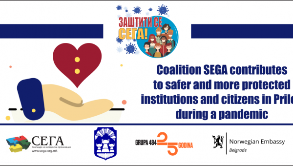 Coalition SEGA Contributes to Safer and more Protected Institutions and Citizens in Prilep During a Pandemic