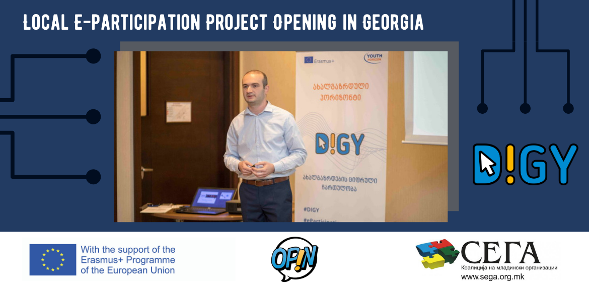 DIGY | Local E-participation Project Opening in Georgia