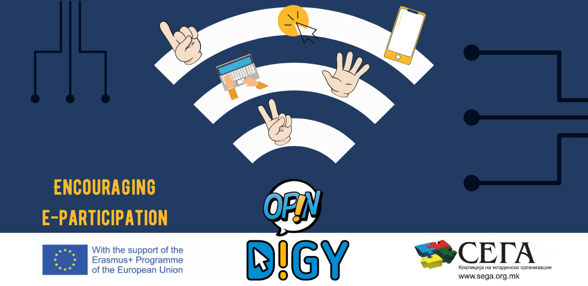 DIGY | Encouraging e-participation