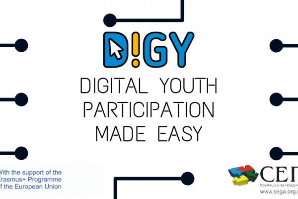 Digital Youth Participation Made Easy