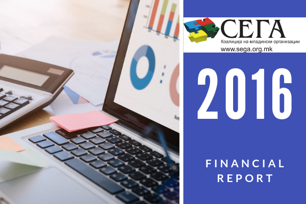 Financial Report for 2016