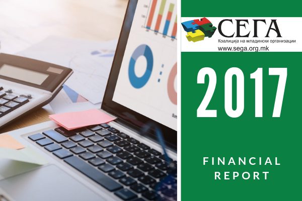 Financial Report for 2017