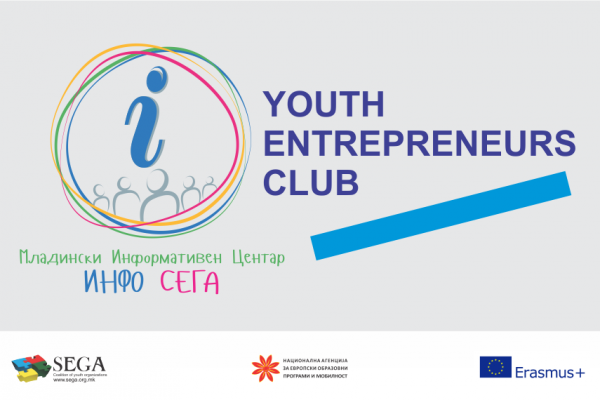 Youth Entrepreneurs Club