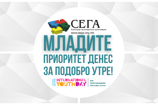#YouthDay2020 SEGA: Youth - Priority NOW for better TOMORROW!